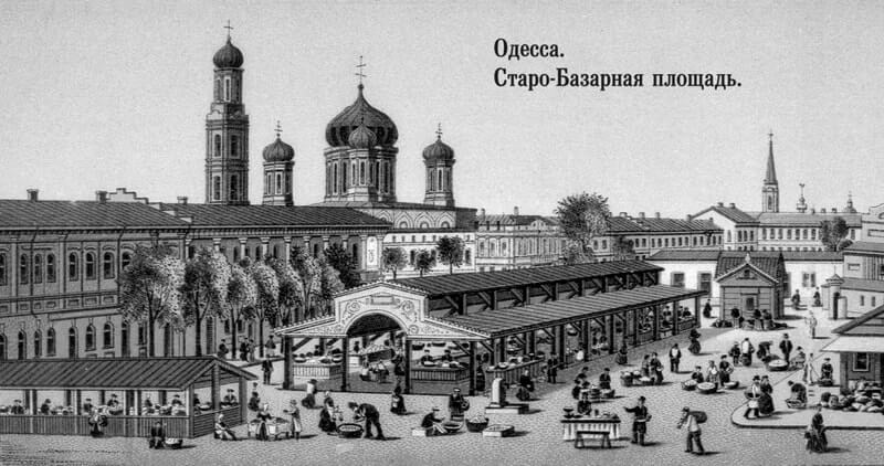 Греческий базар