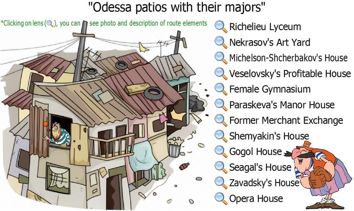 Odessa patios tour