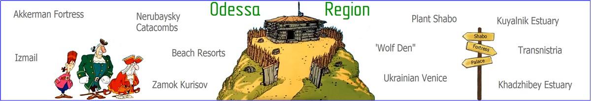 Odessa region tours