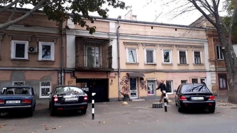 Дом, где родился Илья Ильф