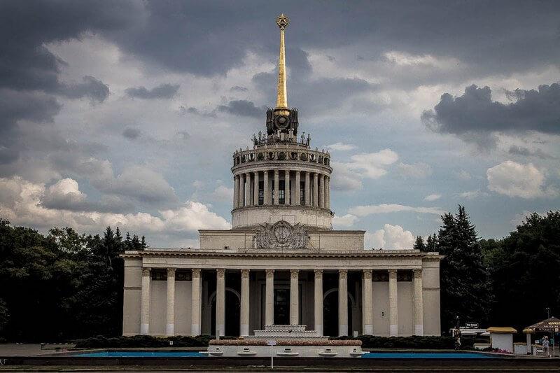 НК «Экспоцентр Украины»