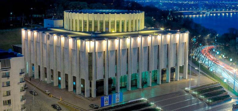 Украинский дом