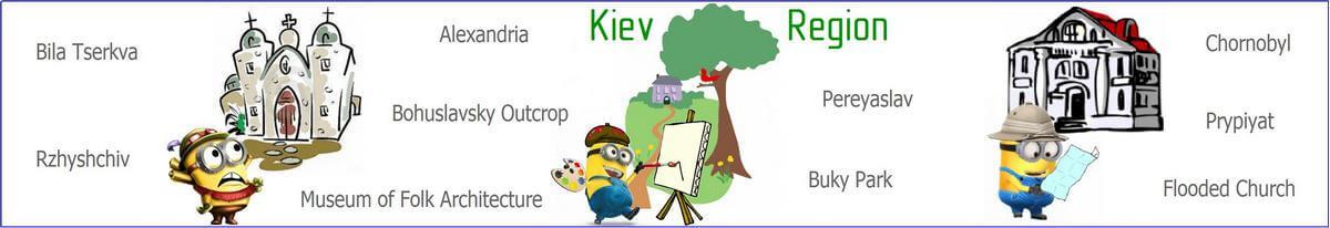 Kiev region tour