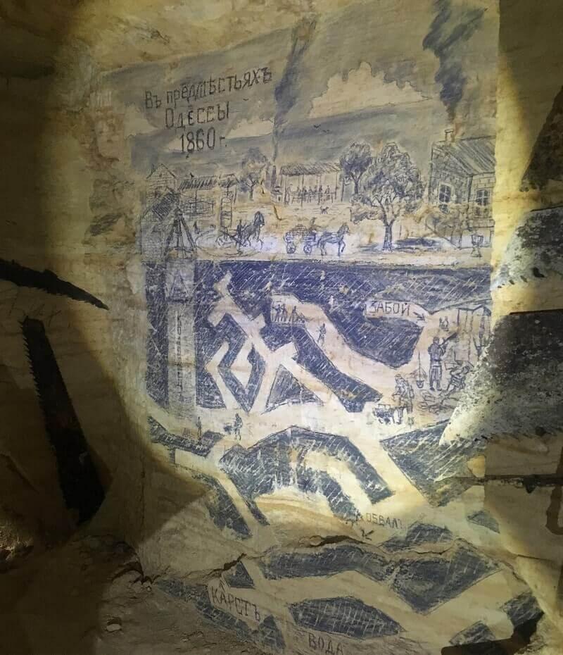 Catacomb foundation