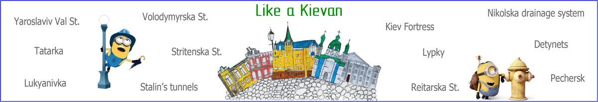Like a Kievan tour