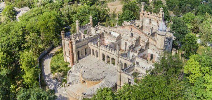 Kuris Castle