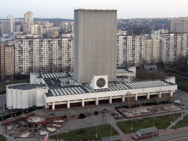 Library named after Vernadsky