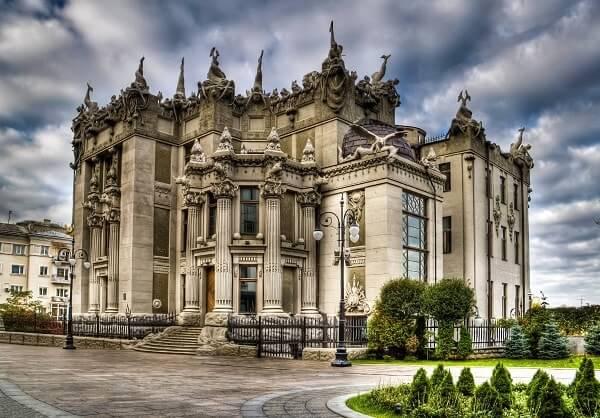 Mystical Kiev