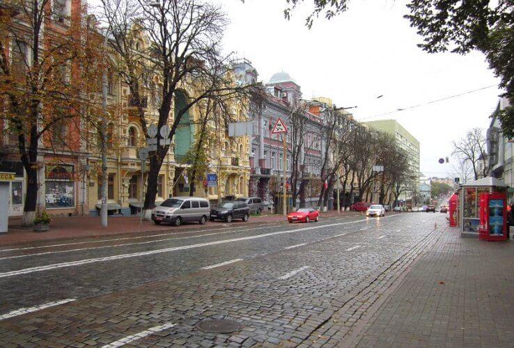 Walk along Volodymyrska