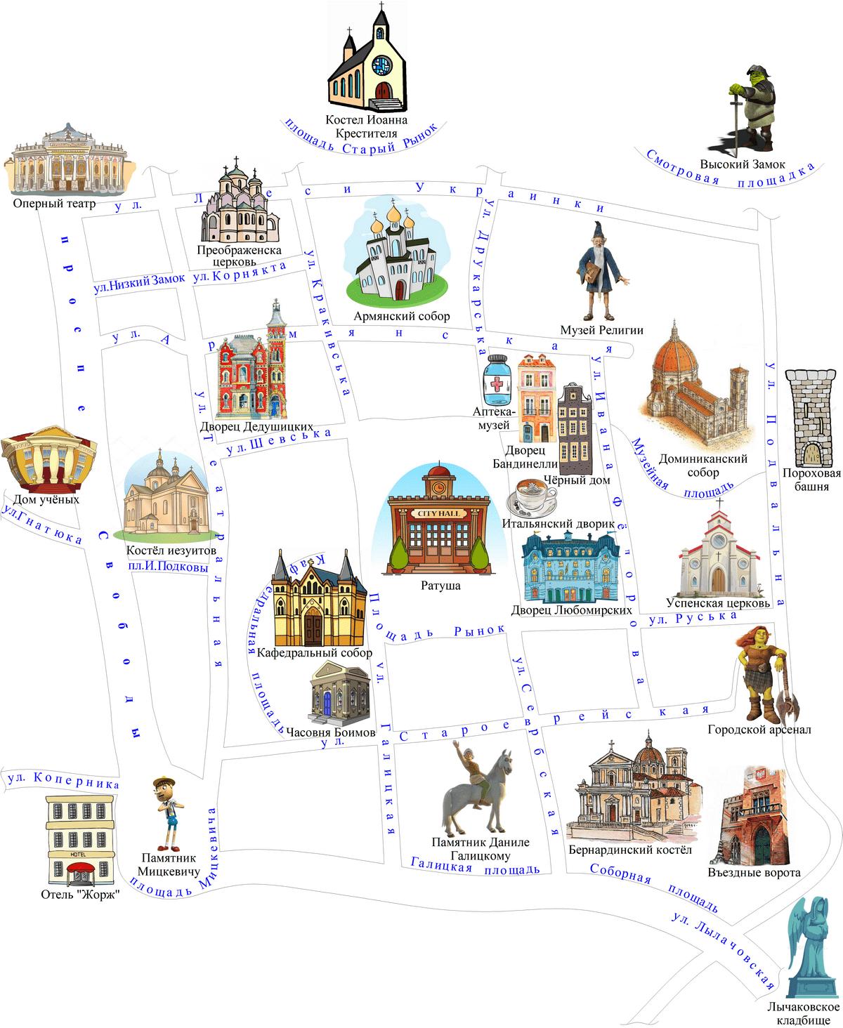Карта достопримечательностей Львова