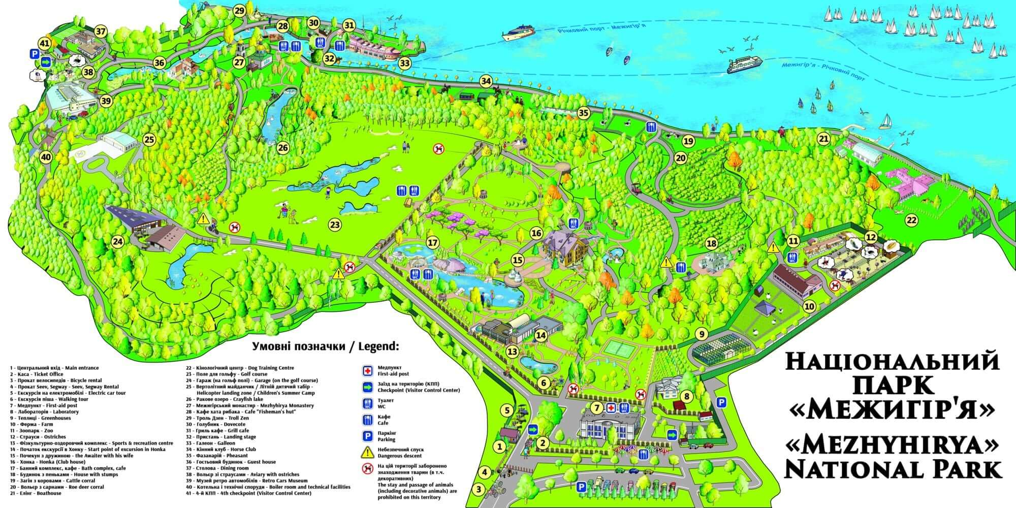 Карта Межигорья
