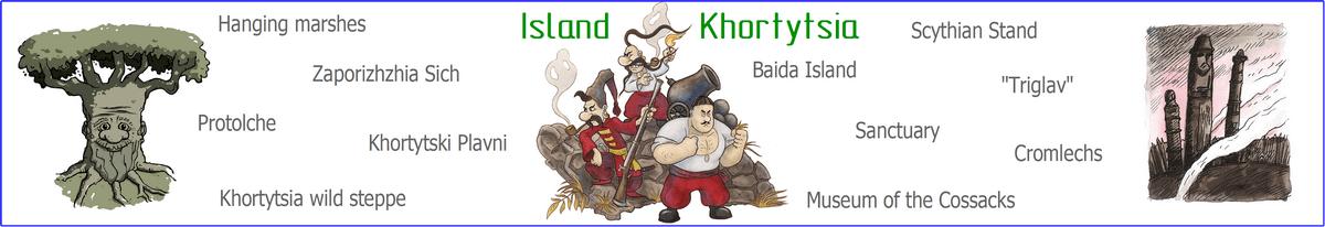 Khortytsia island tour