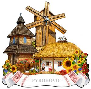 Pyrohovo tour