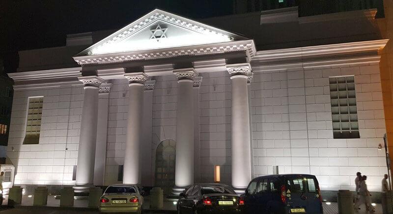 синагога Золотая роза