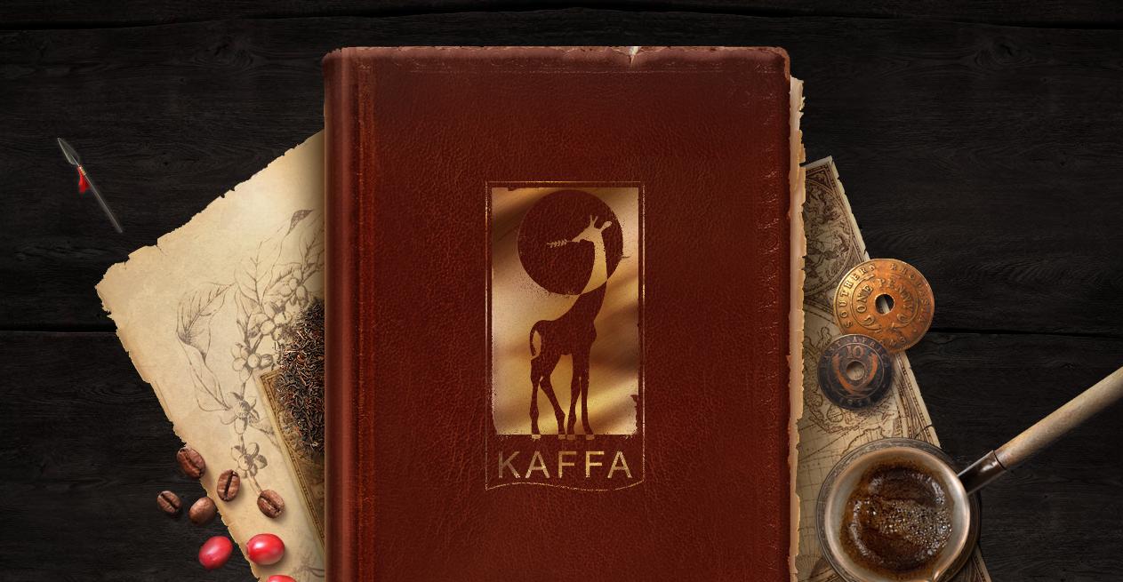 кафе Каффа