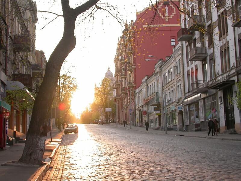 Prorіzna Street