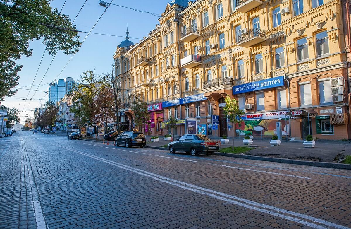 Bohdana Khmelnytskogo Street