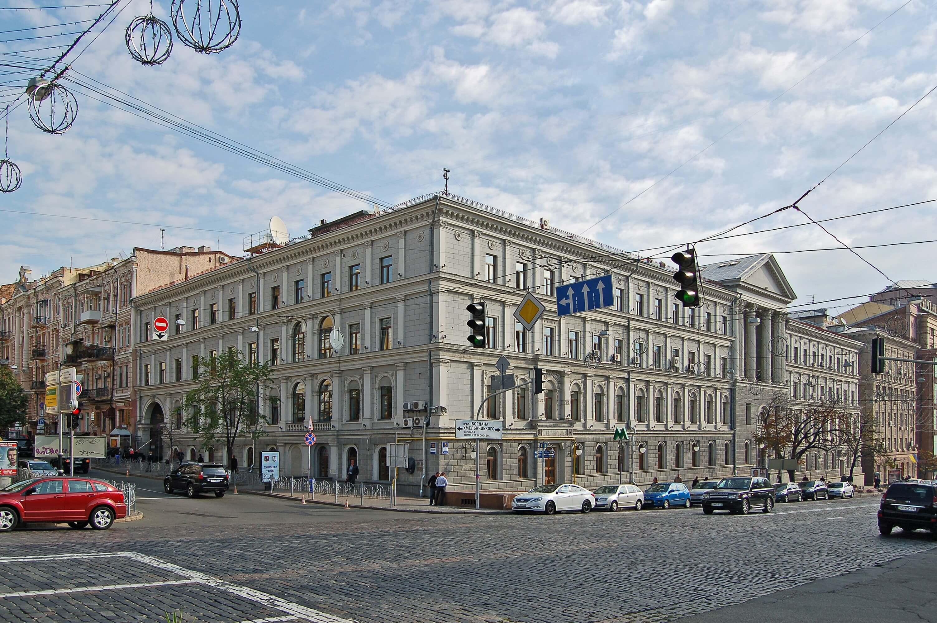 Fundukleyevska Women's Gymnasium