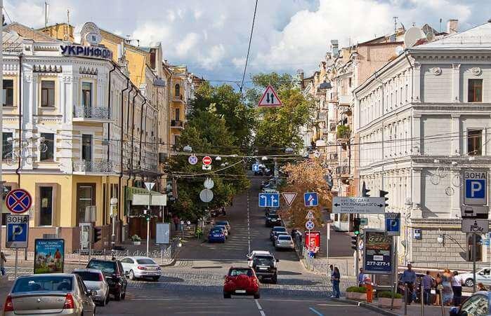 Pushkinska Street