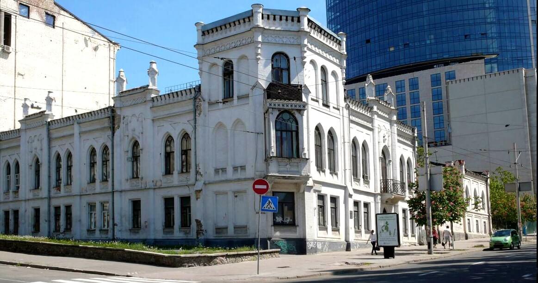 The Tereshchenko mansion