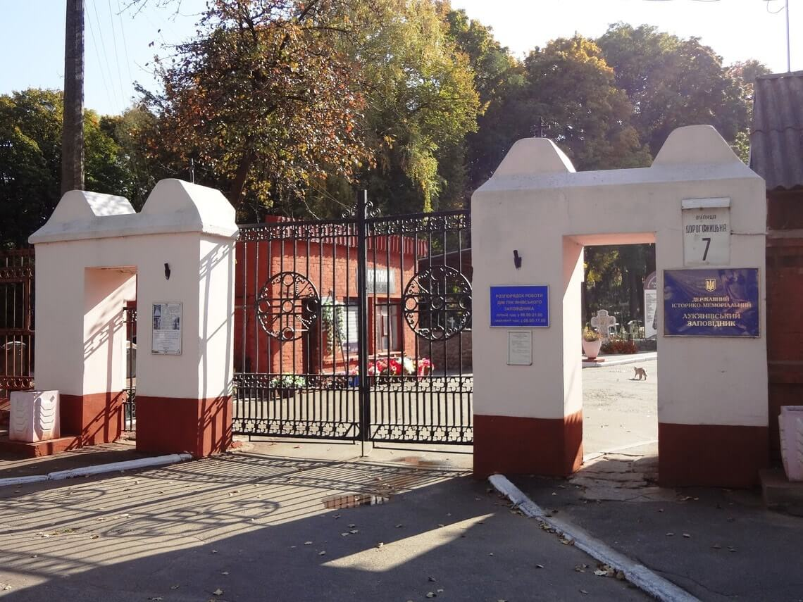 Lukyanovka cemetery