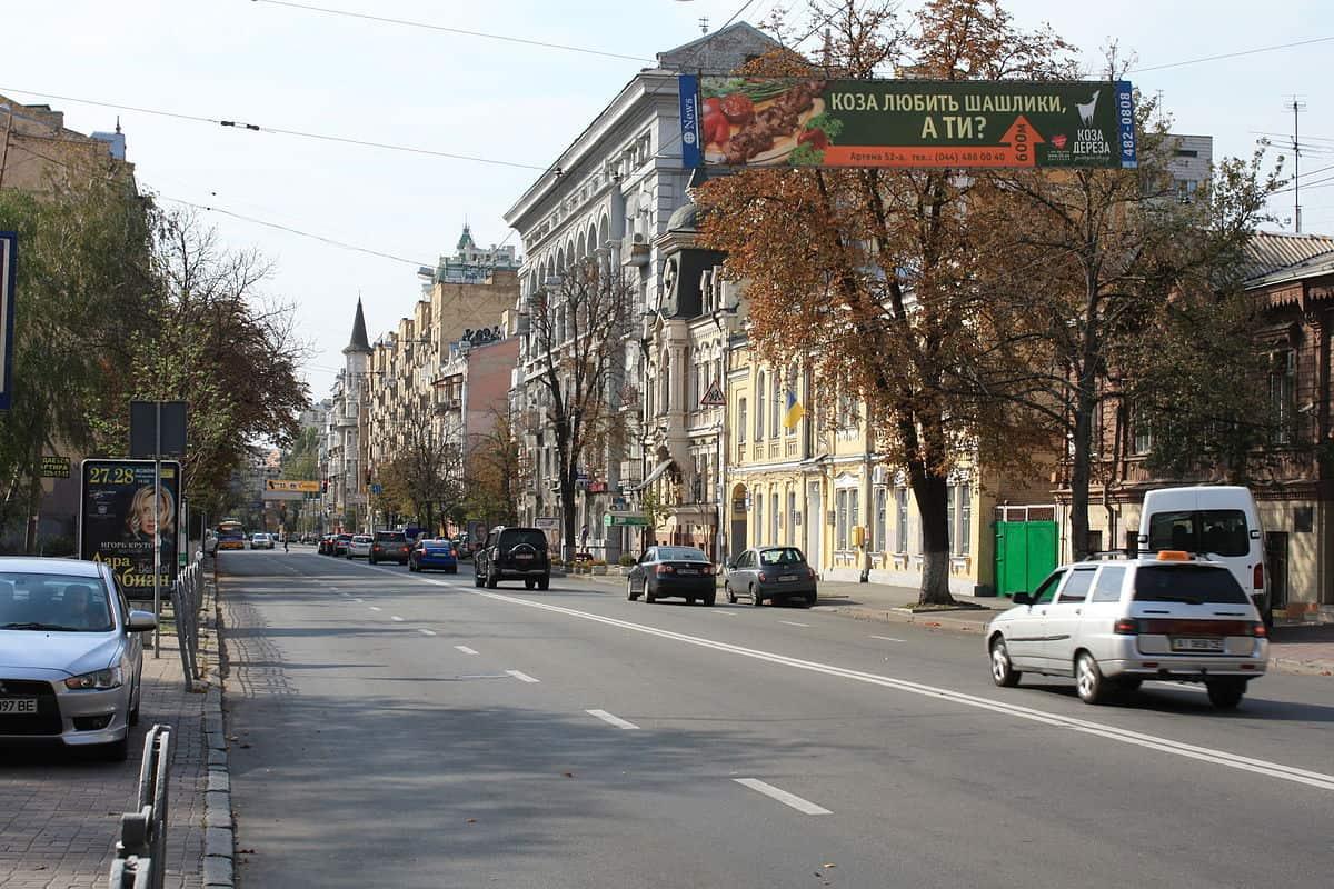 Sechevy Streltsy Street