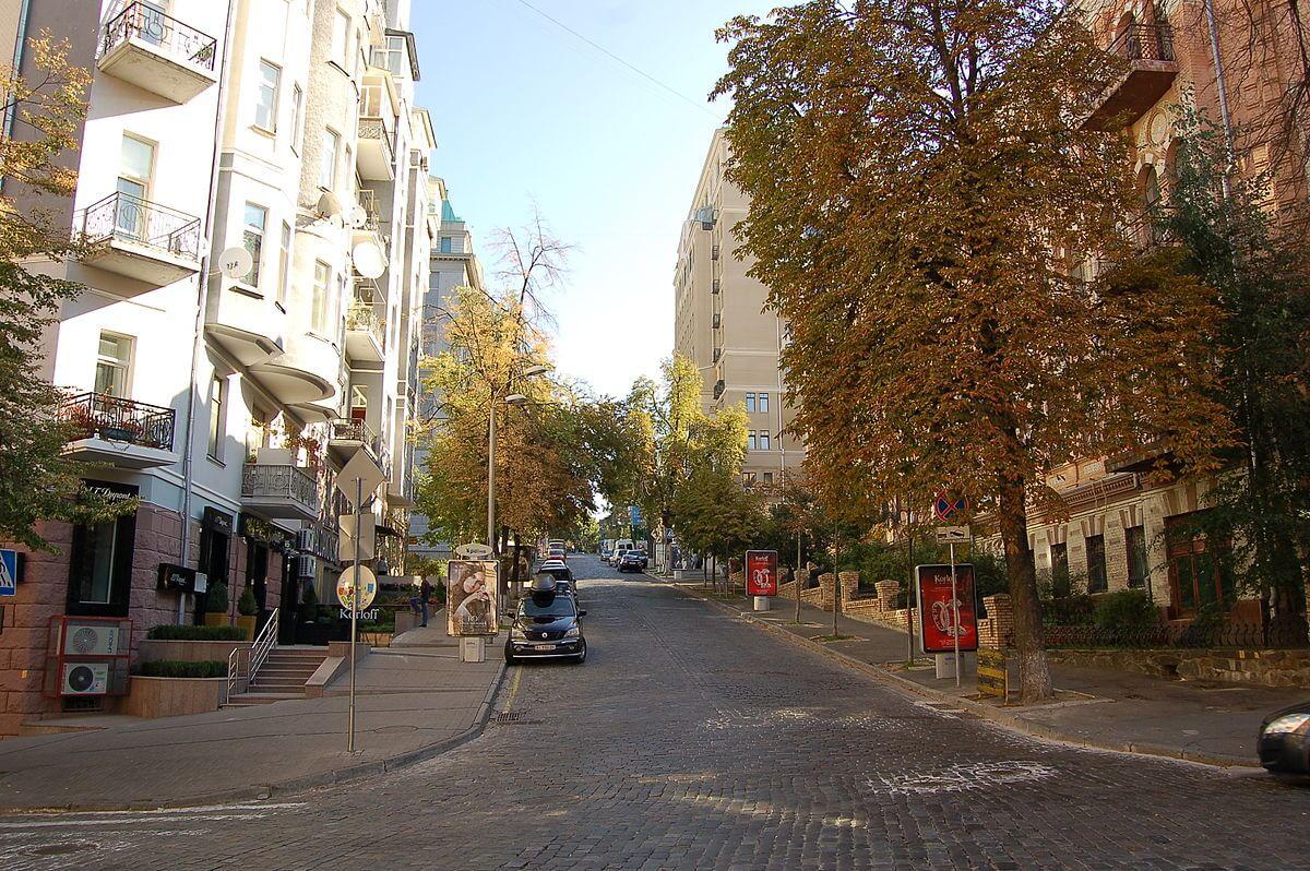 Olgynska Street