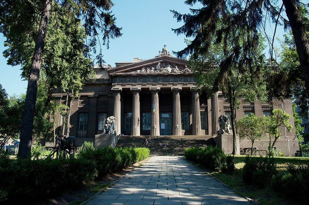The National Art Museum of Ukraine