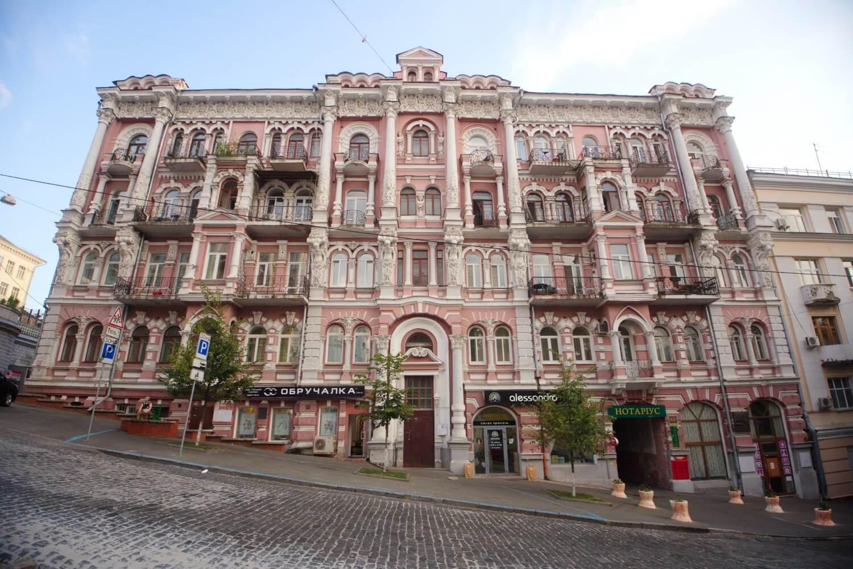 Rachel Maikapar's Profitable House