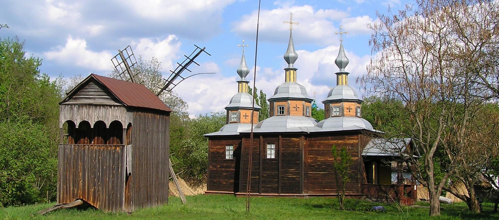 Переяслав-Хмельницкий. Музей народной архитектуры