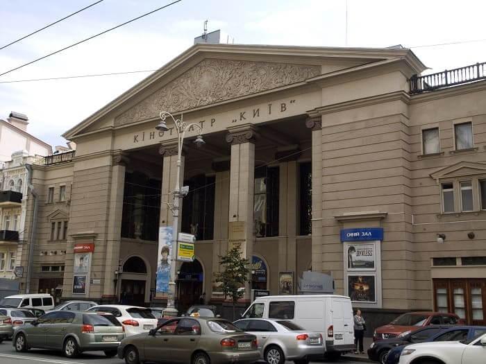 Cinema KYIV