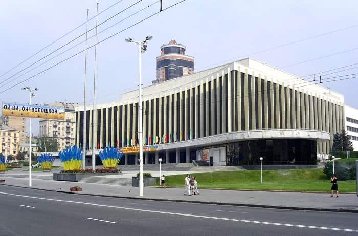 The National Palace of Arts Ukraine