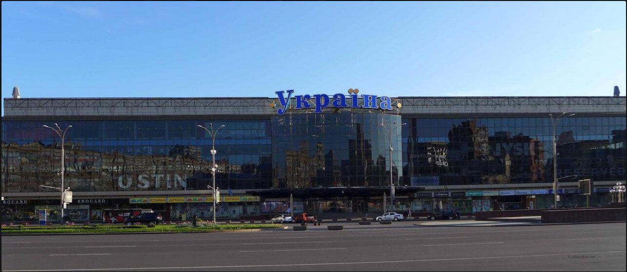 Shopping center UKRAINE