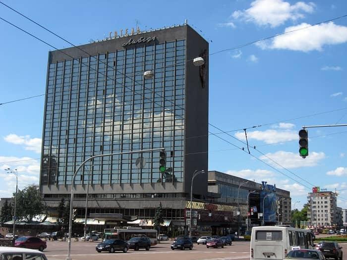 Lybid Hotel