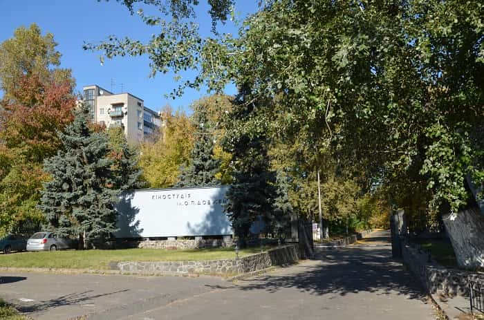 O.Dovzhenko film studio