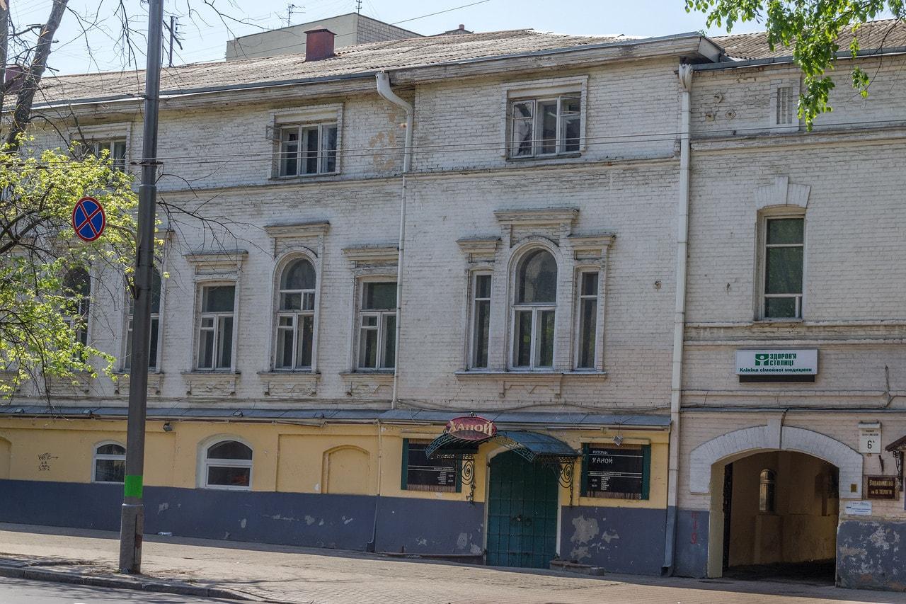 Ypsilanti House