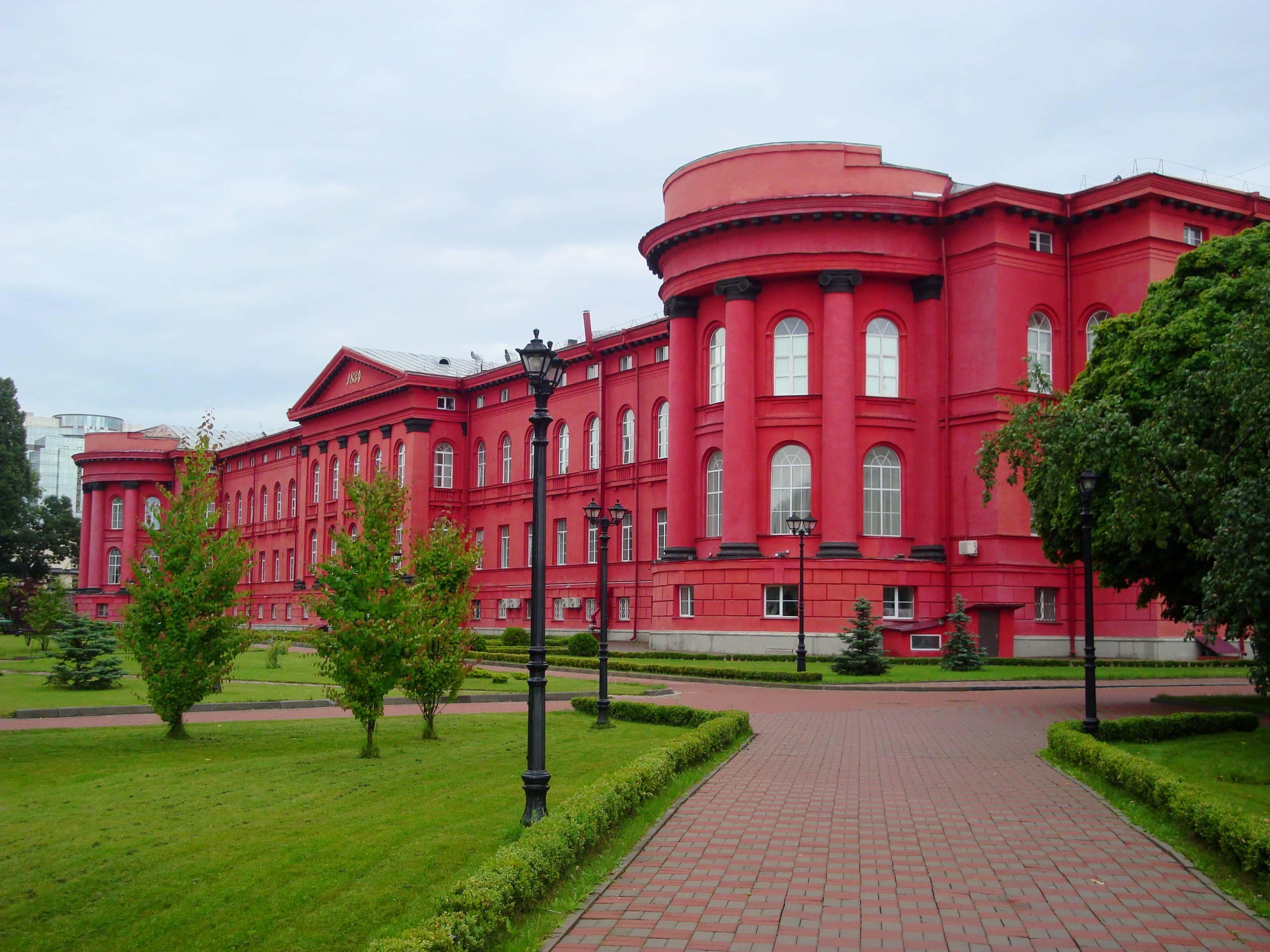 60, Volodymyrska Str. – Taras Shevchenko National University