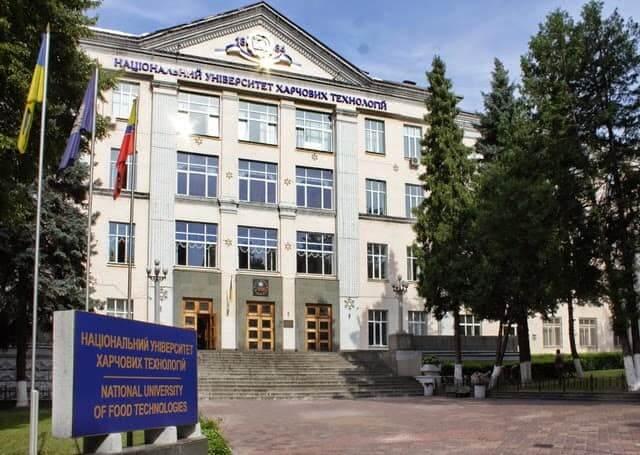 National University of Food Technologies