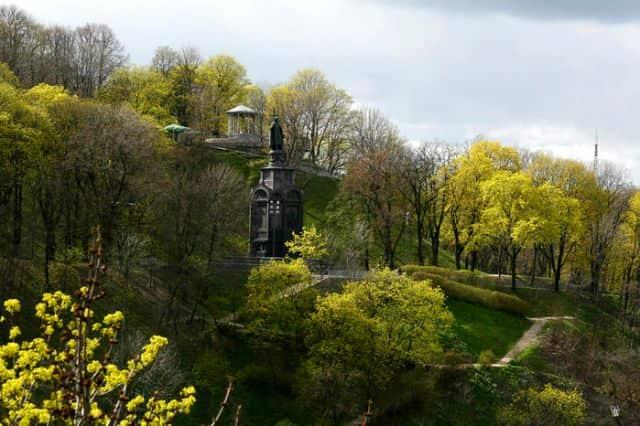 St. Volodymyr Hill