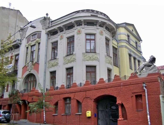 The Makovskyi Hospital
