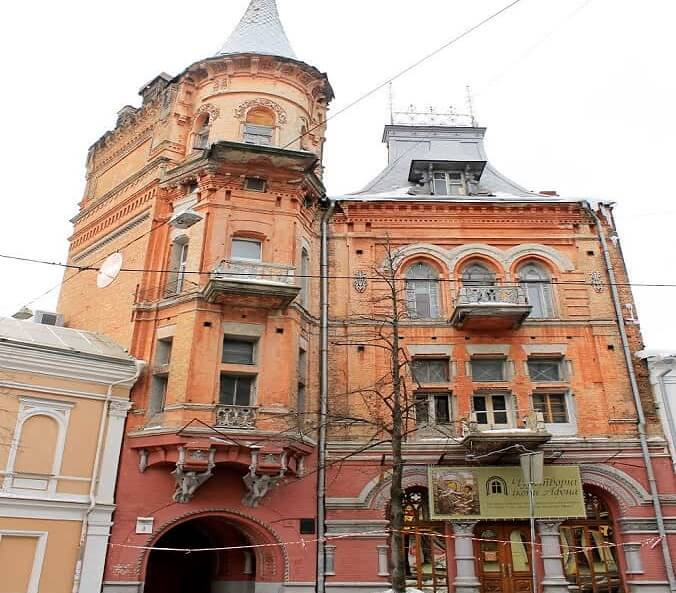 The Pidhirskyi's Mansion