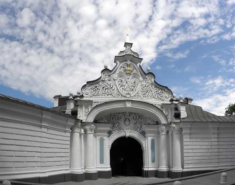 The Zaborivskyi Gateway