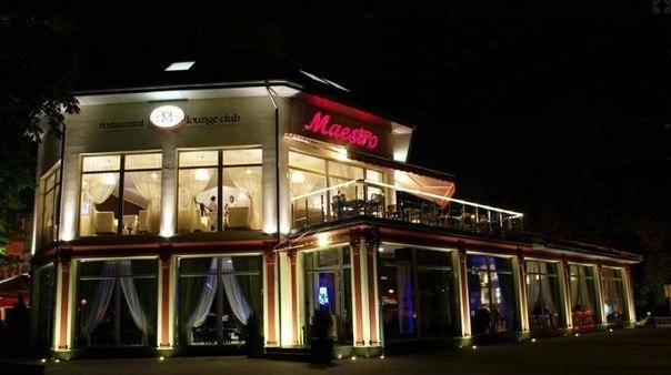 ресторан Маэстро