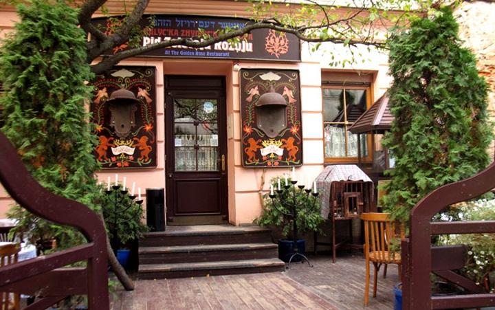 ресторан Под золотой розой