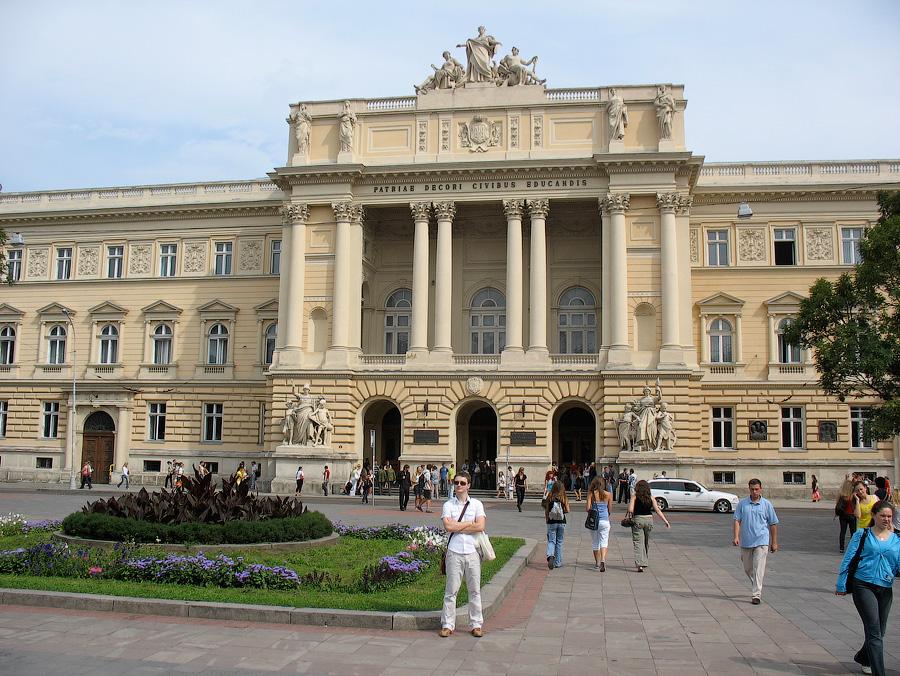 University Lviv Polytechnic