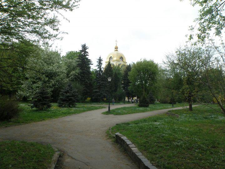 Park Bodnarovka