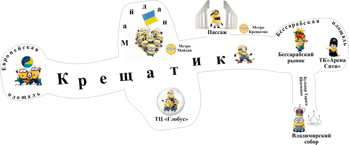 Крещатик карта