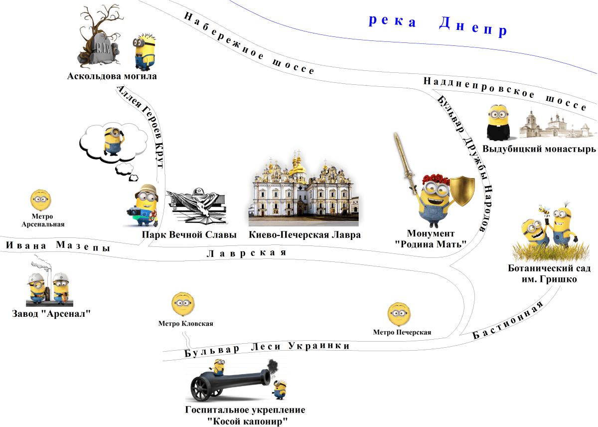 Печерск карта